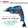 Bosch Drill GBM 6 RE Professional